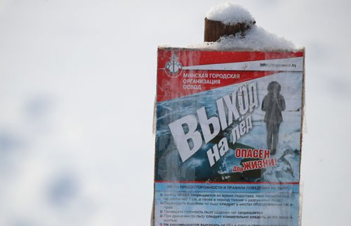 Акцию «Зимний патруль» проводят БРСМ и ОСВОД: чтобы несчастных случаев на неокрепшем льду было меньше