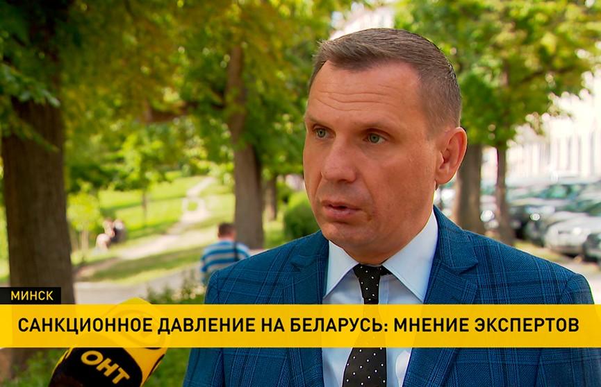 Эксперт: против Беларуси ведется политика изматывания всевозможными ограничениями