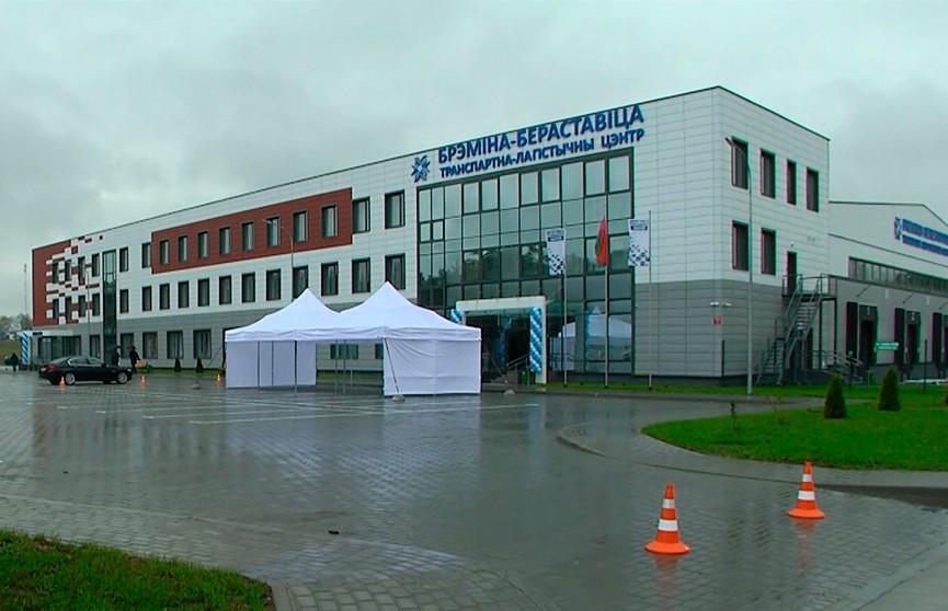 Новый транспортно-логистический центр «Бремино-Берестовица» открылся на границе с Польшей