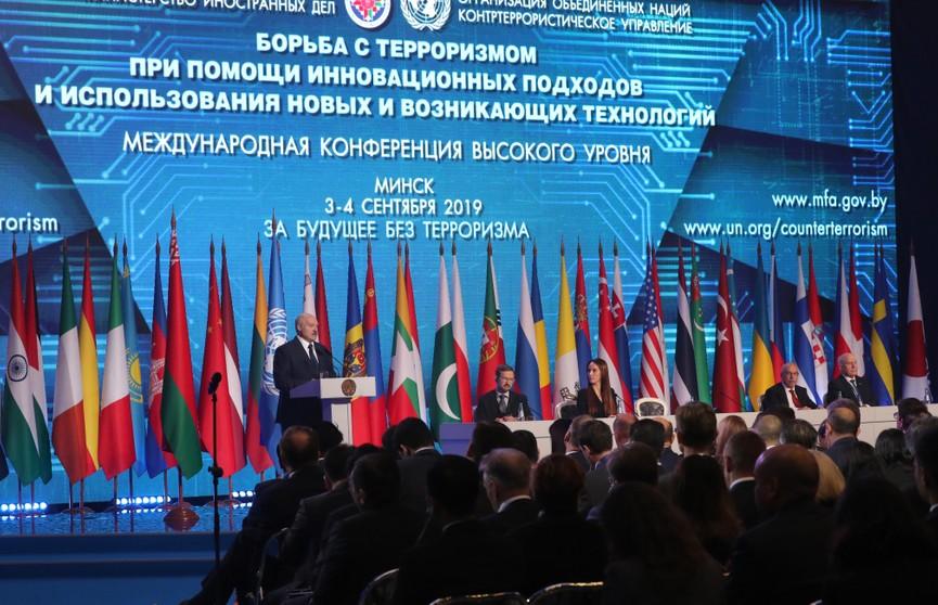 Лукашенко о борьбе с терроризмом: Международный диалог должен быть усилен, а силы абсолютно всех стран объединены