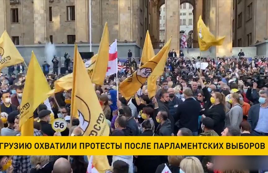 Грузию охватили протесты после парламентских выборов