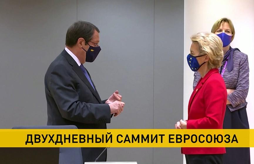 Война в Нагорном Карабахе и отношения с Турцией: в Брюсселе начался саммит ЕС