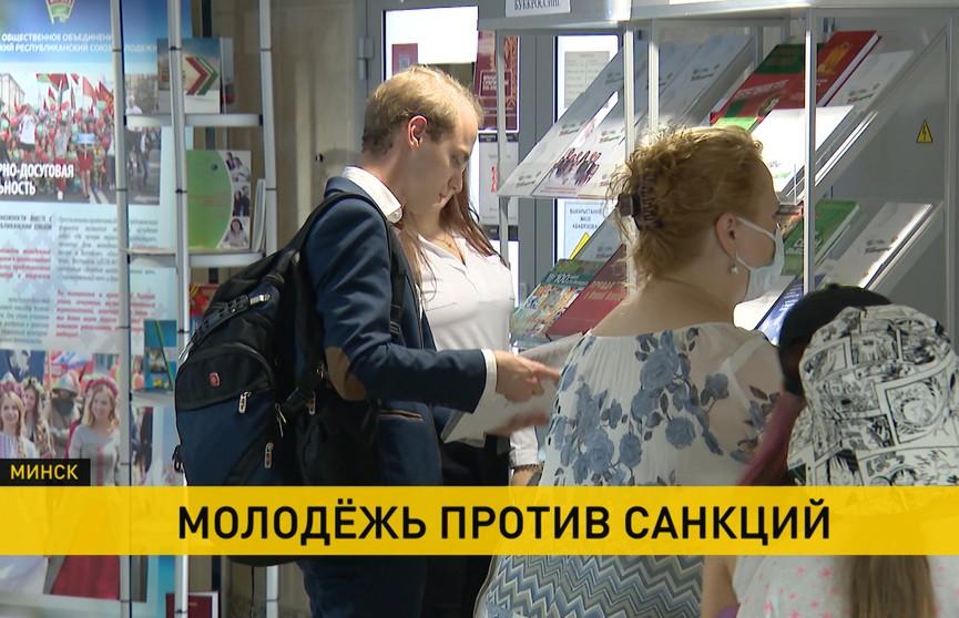 Белорусы высказываются против очередного пакета санкций Евросоюза
