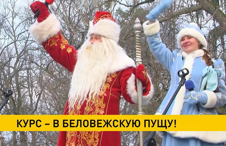 Первый «Новогодний экспресс» отправится в поместье Деда Мороза 24 декабря
