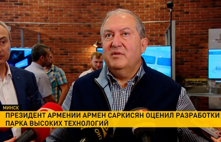 Президент Армении протестировал виртуальный байк в ПВТ (ВИДЕО)