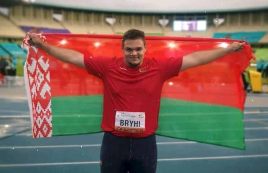 Сборная Беларуси на чемпионате мира по легкой атлетике среди юниоров завоевала первую медаль