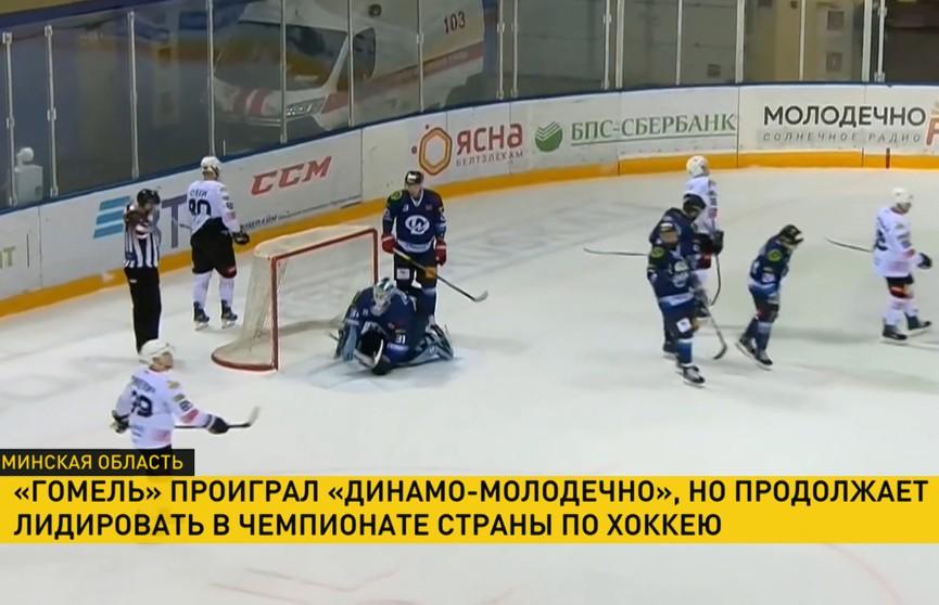 «Гомель» потерпел поражение в гостях от «Динамо-Молодечно»