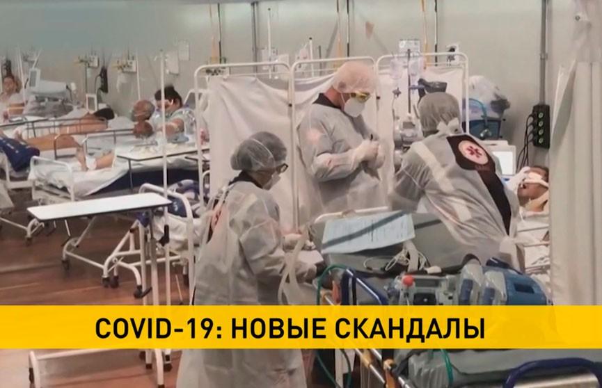 В мире зафиксирован максимальный с января показатель заболеваемости COVID-19: почти 23 000 заболевших за сутки
