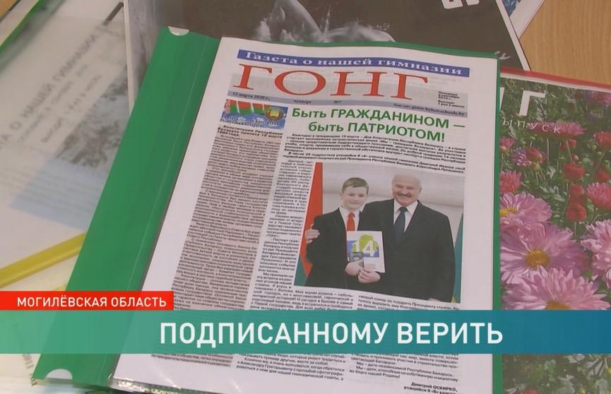 Школьник из Быхова стал местной знаменитостью благодаря встрече с Президентом