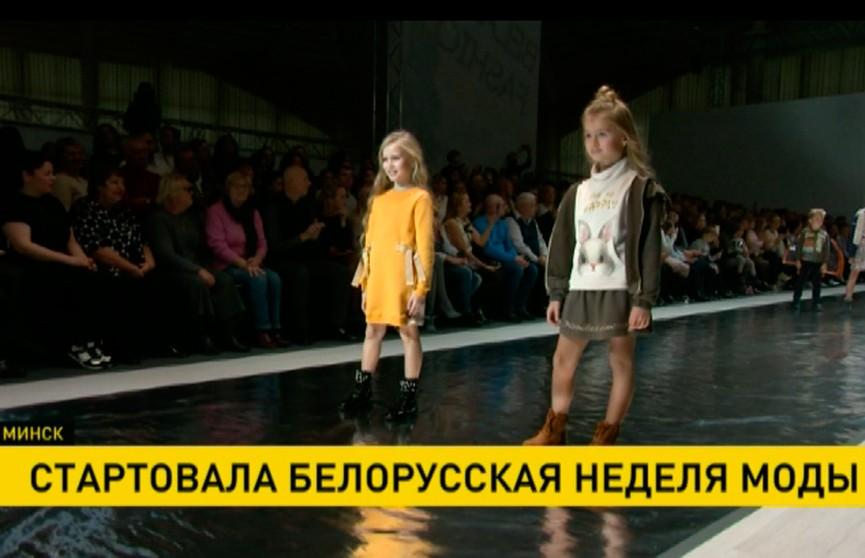 Белорусская неделя моды открылась детским показом