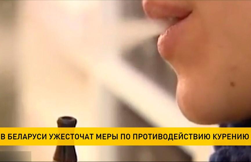 Электронные сигареты в Беларуси приравняют к обычным: детали нашумевшего Декрета
