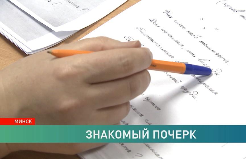 Сравнительное исследование ранее неизвестного стихотворения Максима Богдановича: поэт первым в национальной литературе использовал жанр «элегический дистих»