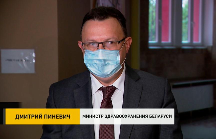 Дмитрий Пиневич: рост заболеваемости COVID-19 мы фиксируем почти на самых высоких цифрах