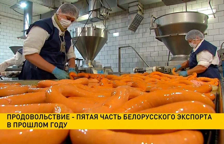 Продовольствие составило 1/5 белорусского экспорта за 2020 год