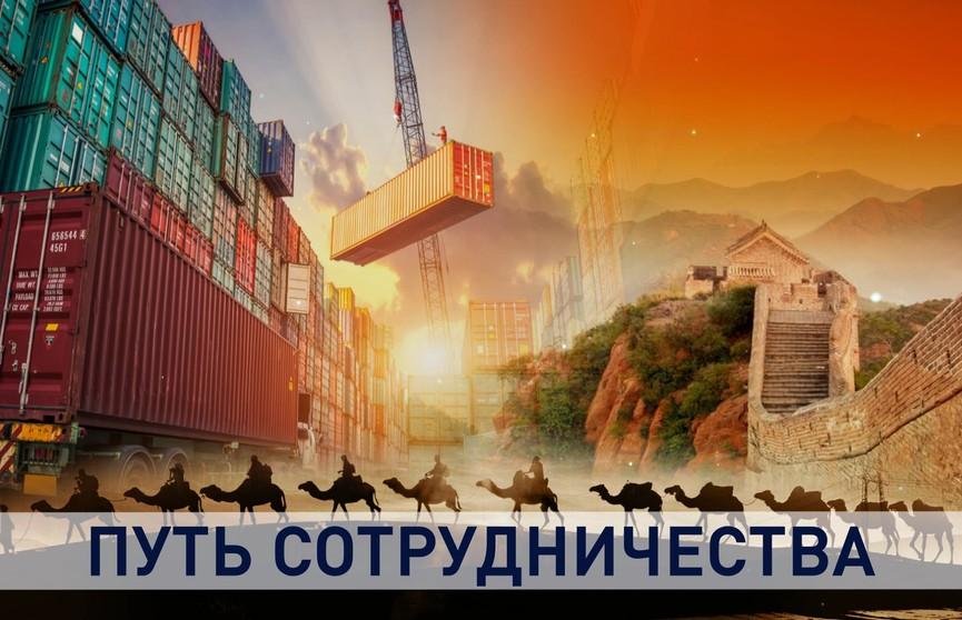 Перспективы проекта «Один пояс, один путь» обсудили участники саммита в Бишкеке