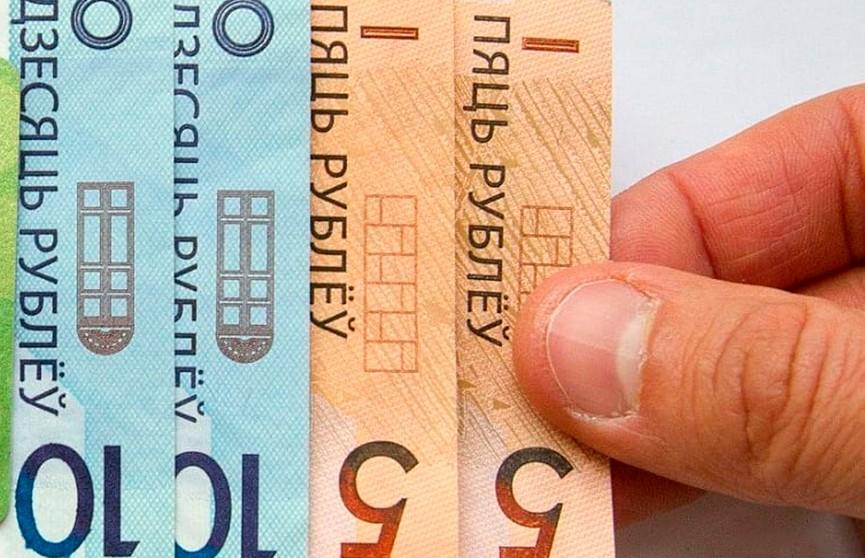 Новые деньги. Уже в мае у белорусов будут другие 5 и 10 рублей