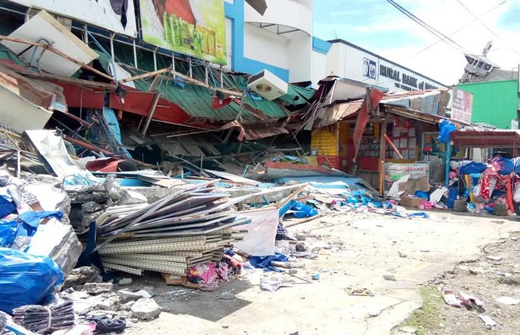 Землетрясение магнитудой 6,6 произошло на Филиппинах: есть погибшие