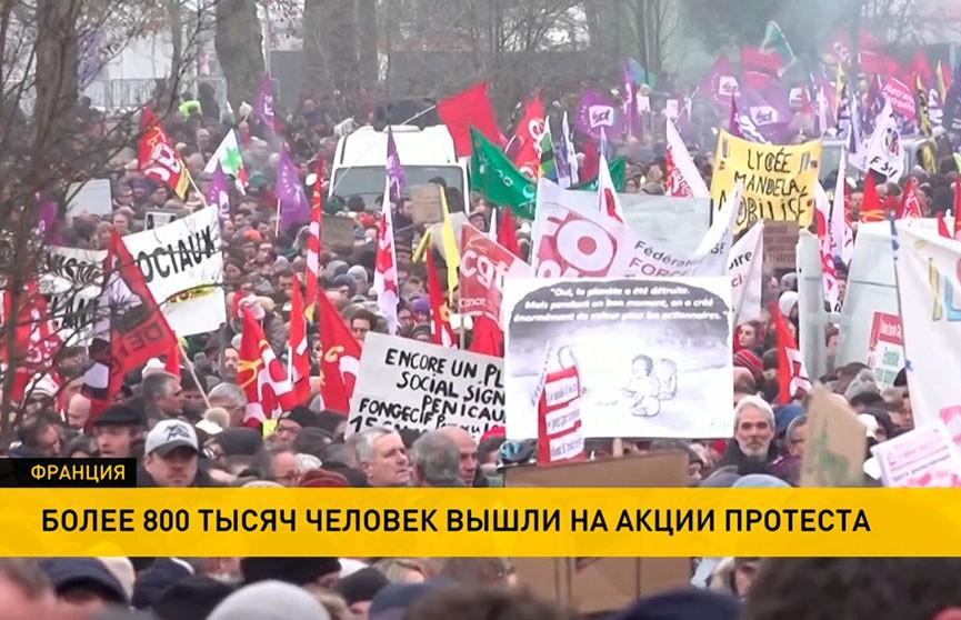 Забастовки из-за пенсионной реформы проходят во Франции