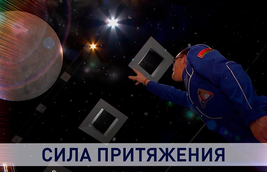 Белорус стал дублёром в «лунной» миссии