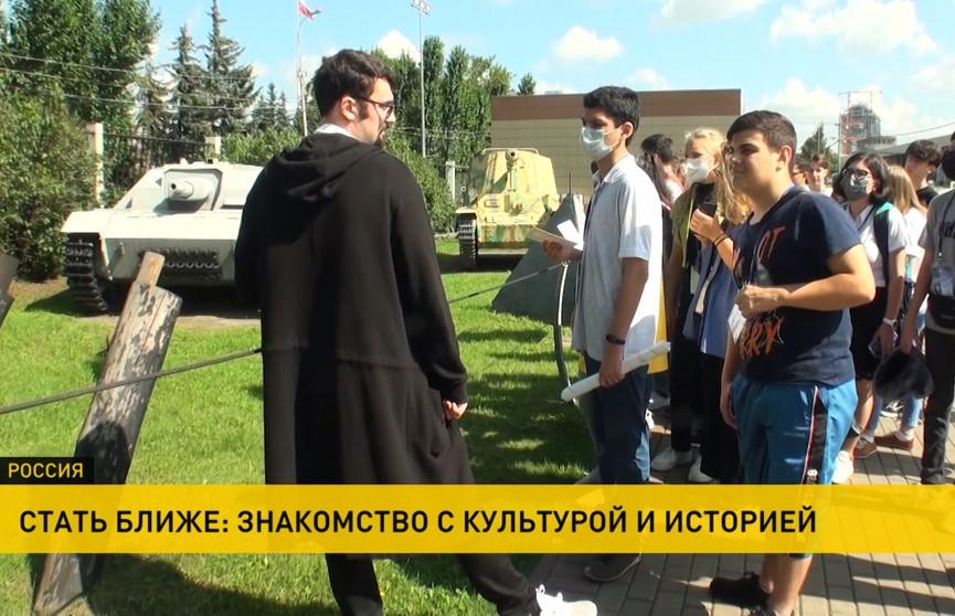 50 детей из Беларуси стали участниками программы «Здравствуй, Россия»