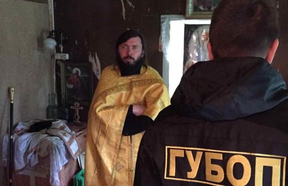 В Витебске задержали лжесвященника Георгия Крота