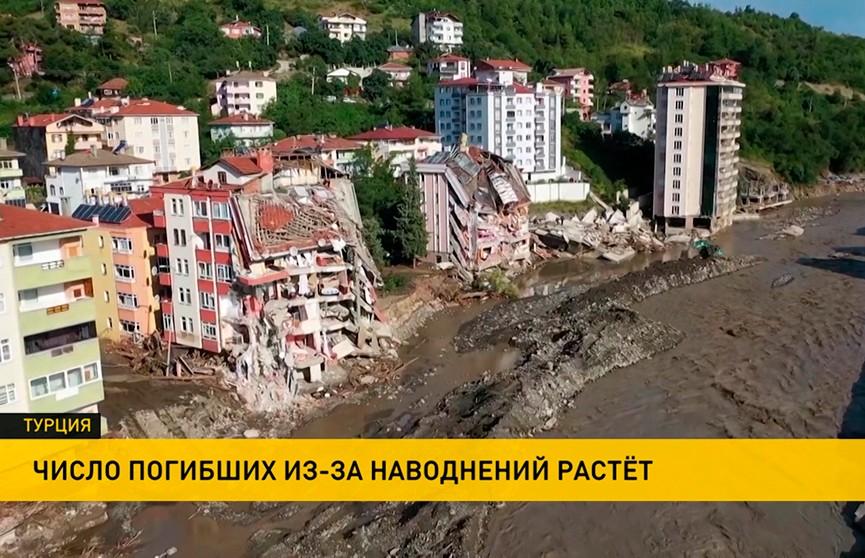 В Турции после пожаров начались наводнения, растет число погибших