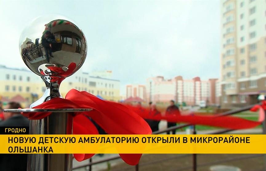 Белорусы продолжают получать подарки к 7 ноября: марафон открытий социально значимых объектов прошёл по всей стране