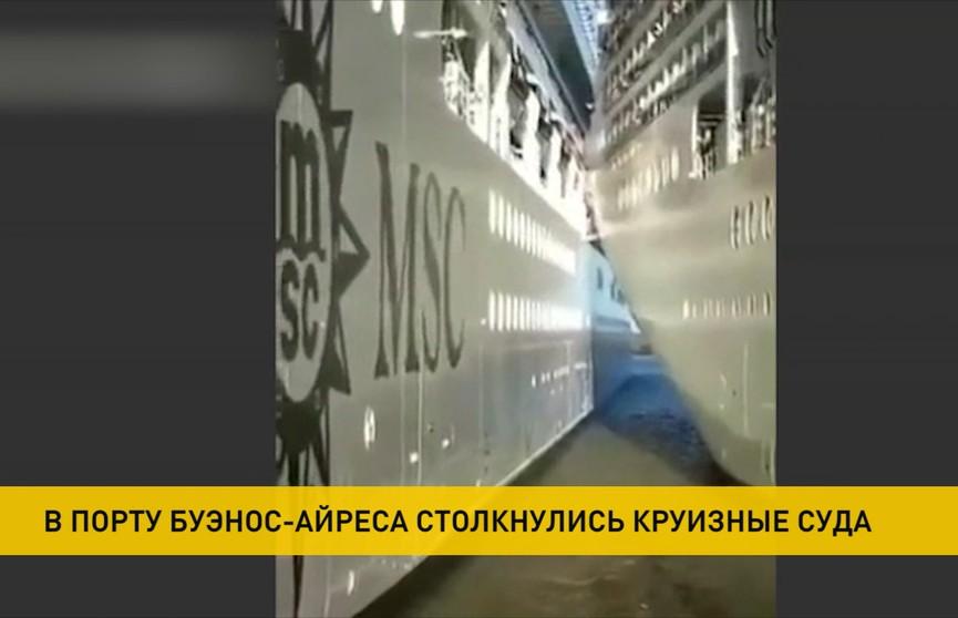 Необычная авария попала на видео: столкнулись два круизных лайнера