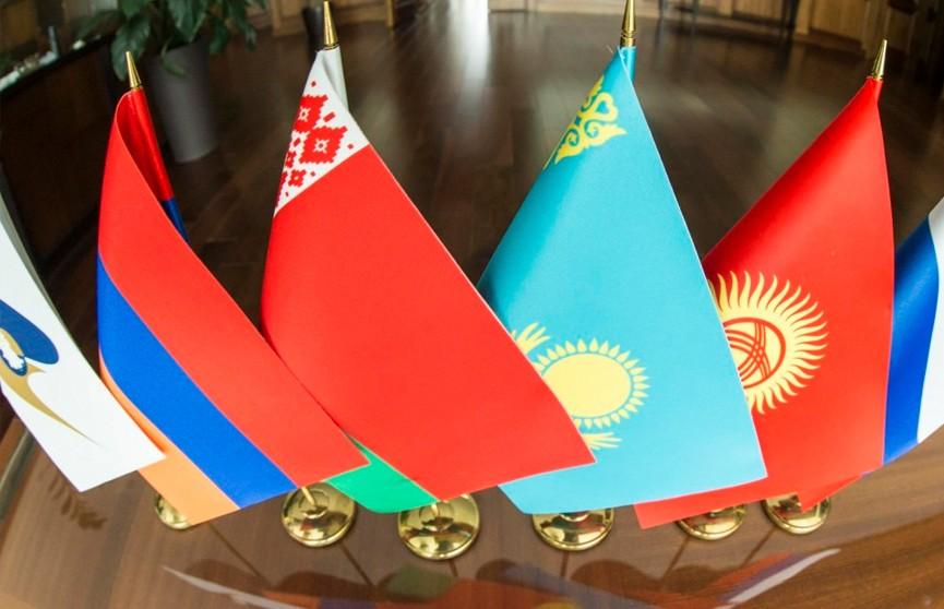 Заседание Евразийского межправительственного совета пройдёт в Кыргызстане