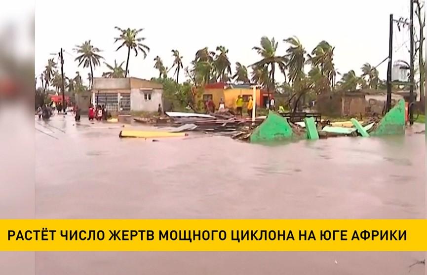 Увеличилось число жертв мощного циклона на юге Африки