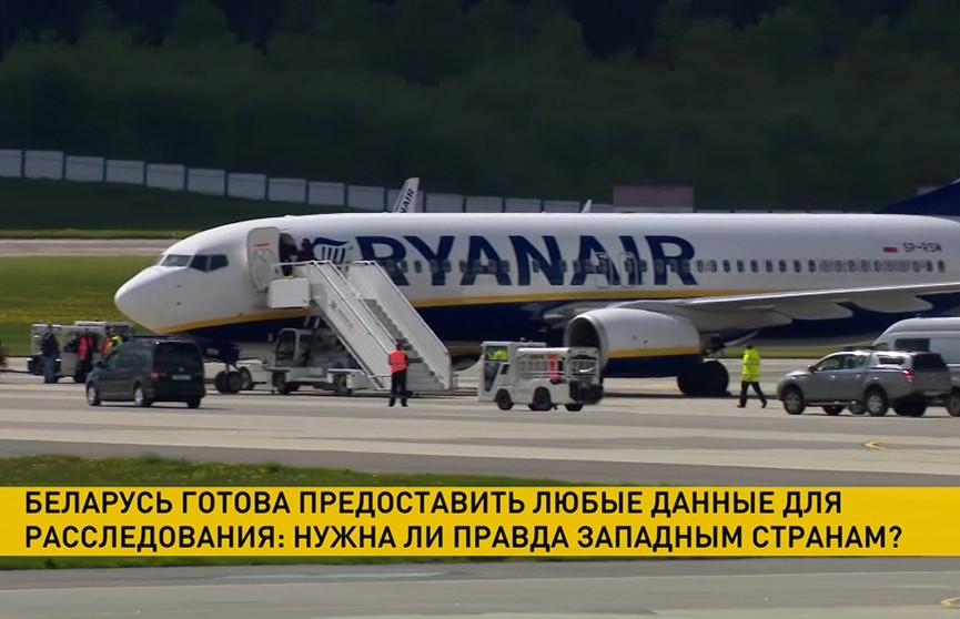 ЧП с самолетом Ryanair: как Запад политизирует ситуацию и что говорят эксперты?
