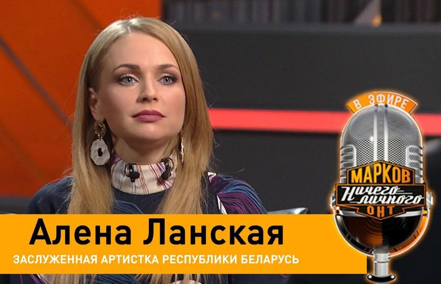 Алёна Ланская – о протестах, автопробегах «За Беларусь», травле в свой адрес и лжи в соцсетях