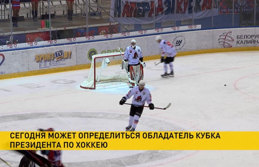 «Юность» и «Шахтер» сыграют пятый матч финальной серии Кубка Президента