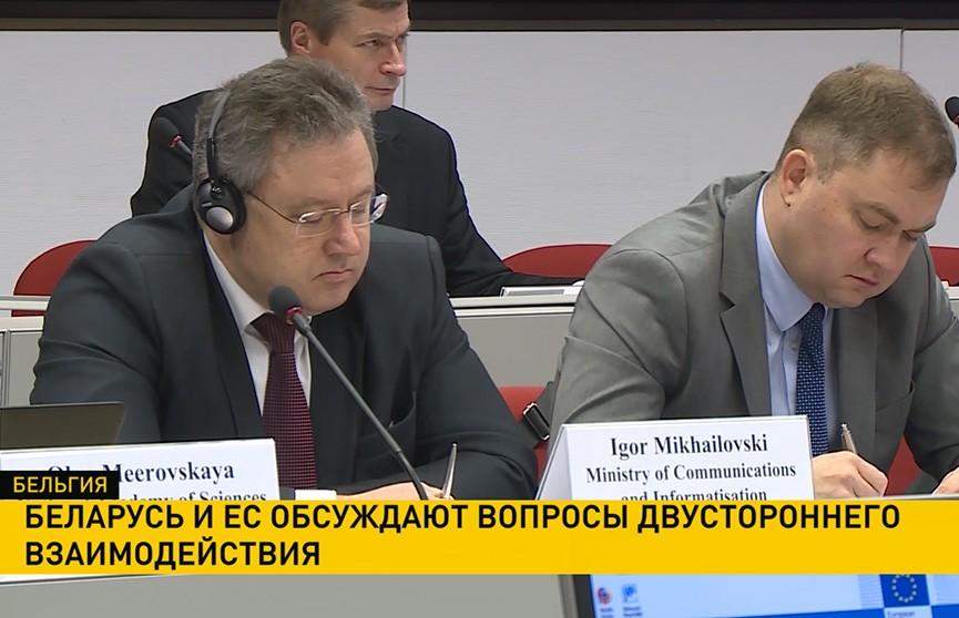 Заседание координационной группы Беларусь-ЕС проходит в Брюсселе