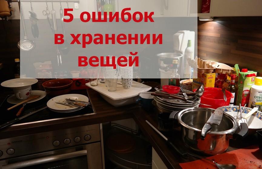 5 ошибок в хранении вещей, из-за которых ваш дом выглядит захламленным и грязным
