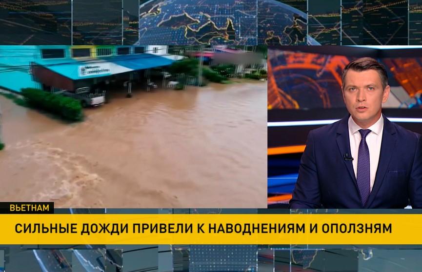 Наводнения во Вьетнаме: 15 тысяч домов затоплены, есть погибшие