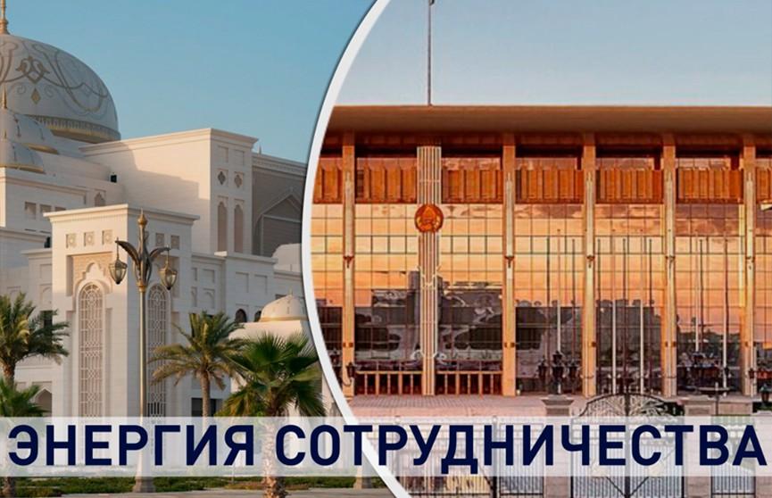 «Закрытых тем и сфер между ОАЭ и Беларусью нет»: итоги визита наследного принца Абу-Даби в Минск