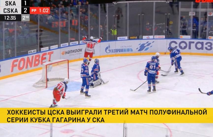 СКА – в шаге от вылета из розыгрыша Кубка Гагарина в Континентальной хоккейной лиге