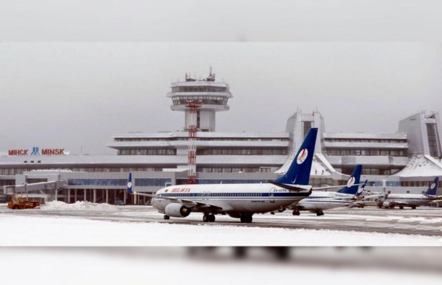 Национальный аэропорт Минск – самый пунктуальный в мире
