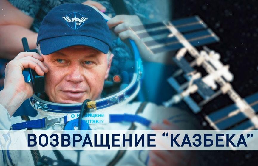 Олег Новицкий вернулся из «звездной» командировки: эксклюзивный репортаж ОНТ
