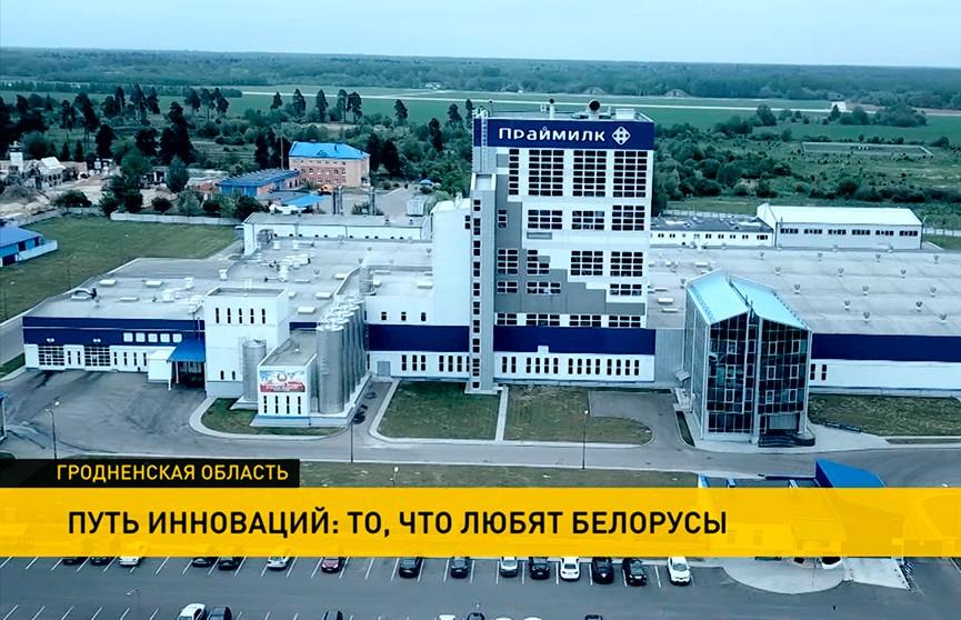 «Праймилк» громко заявил о себе на форуме «Беларусь молочная». Гран-при в творческом конкурсе – за предприятием из Щучина