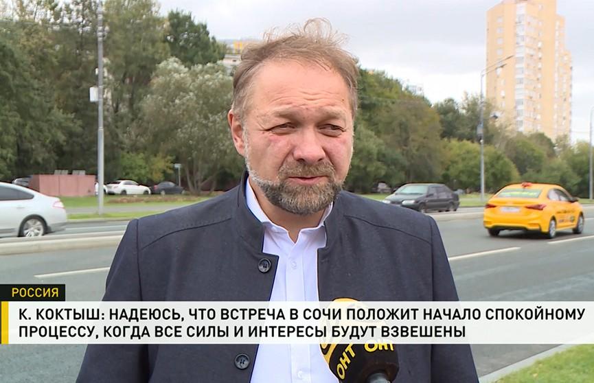 Политологи делятся своим мнением о ситуации в Беларуси