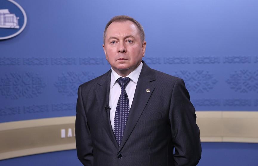 Владимир Макей: Реформы не приведут к сокращению дипломатического присутствия Беларуси в мире