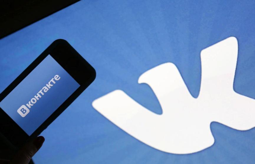 Во «ВКонтакте» произошли сбои из-за пожара в дата-центре
