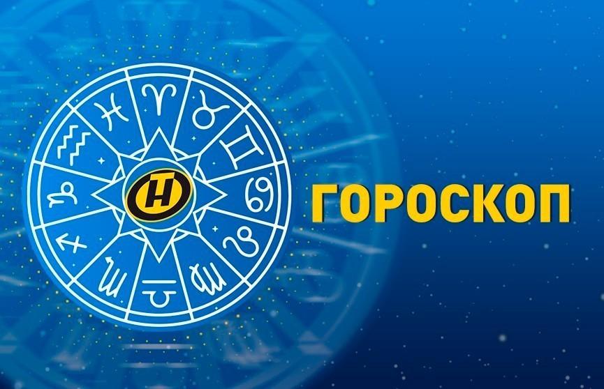 Гороскоп на 5 июля: благополучный день у Овнов, удача у Львов и напряженный день у Скорпионов