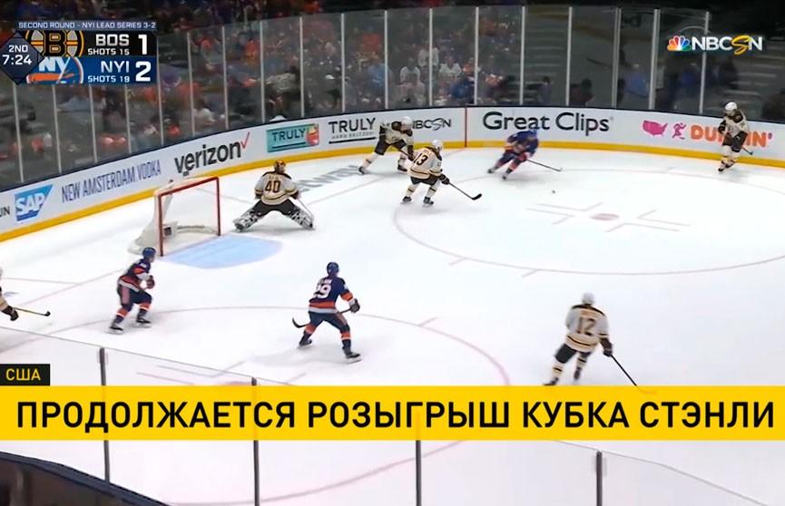 Хоккеисты «Нью-Йорк Айлендерс» вышли в полуфинал Кубка Стэнли