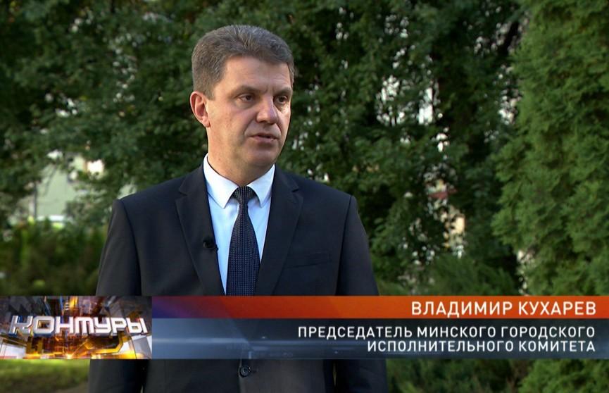 Владимир Кухарев: о строительстве жилья в Минске, мерах по борьбе с перенаселением столицы и долгостроях