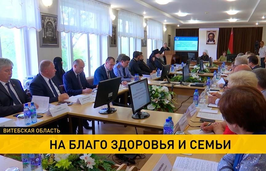 В Полоцке состоялось выездное заседание Совета Республики Национального собрания