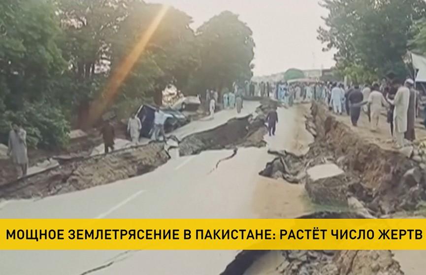 Пакистан пережил разрушительное землетрясение. Погибли 22 человека