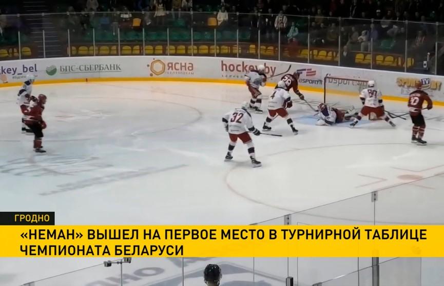 Чемпионат Беларуси по хоккею: «Неман» побеждает минскую «Юность»